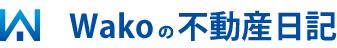和興不動産 長岡 のスタッフ日記