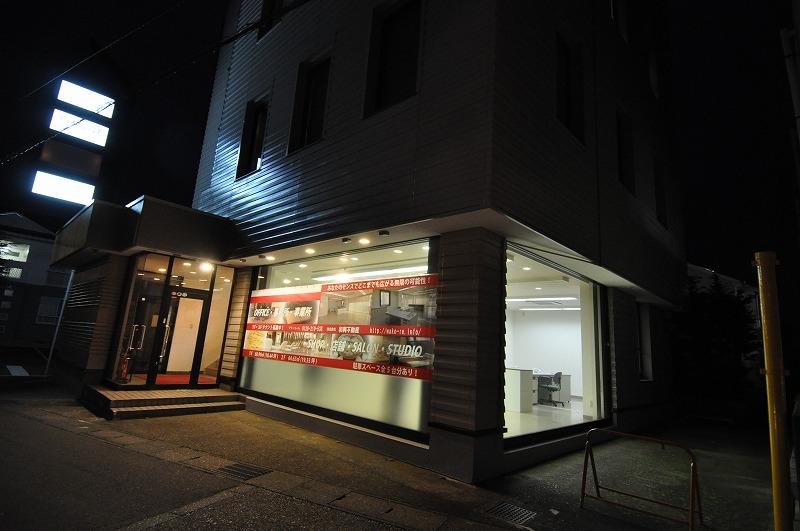 長岡市緑町3 和興ビルのバックライトフィルム製の不動産情報