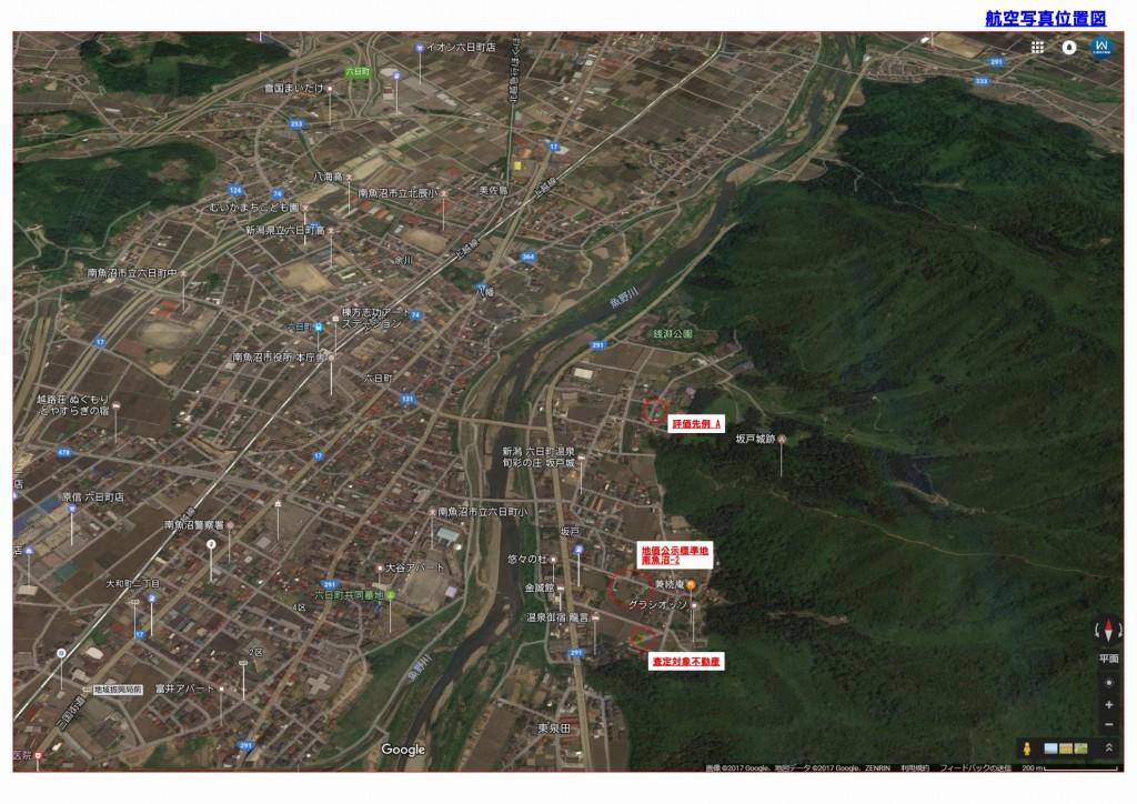 航空写真位置図-2