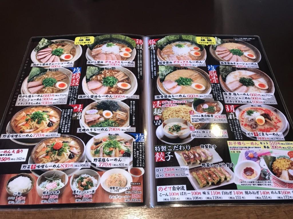 坂戸中古住宅売家-125