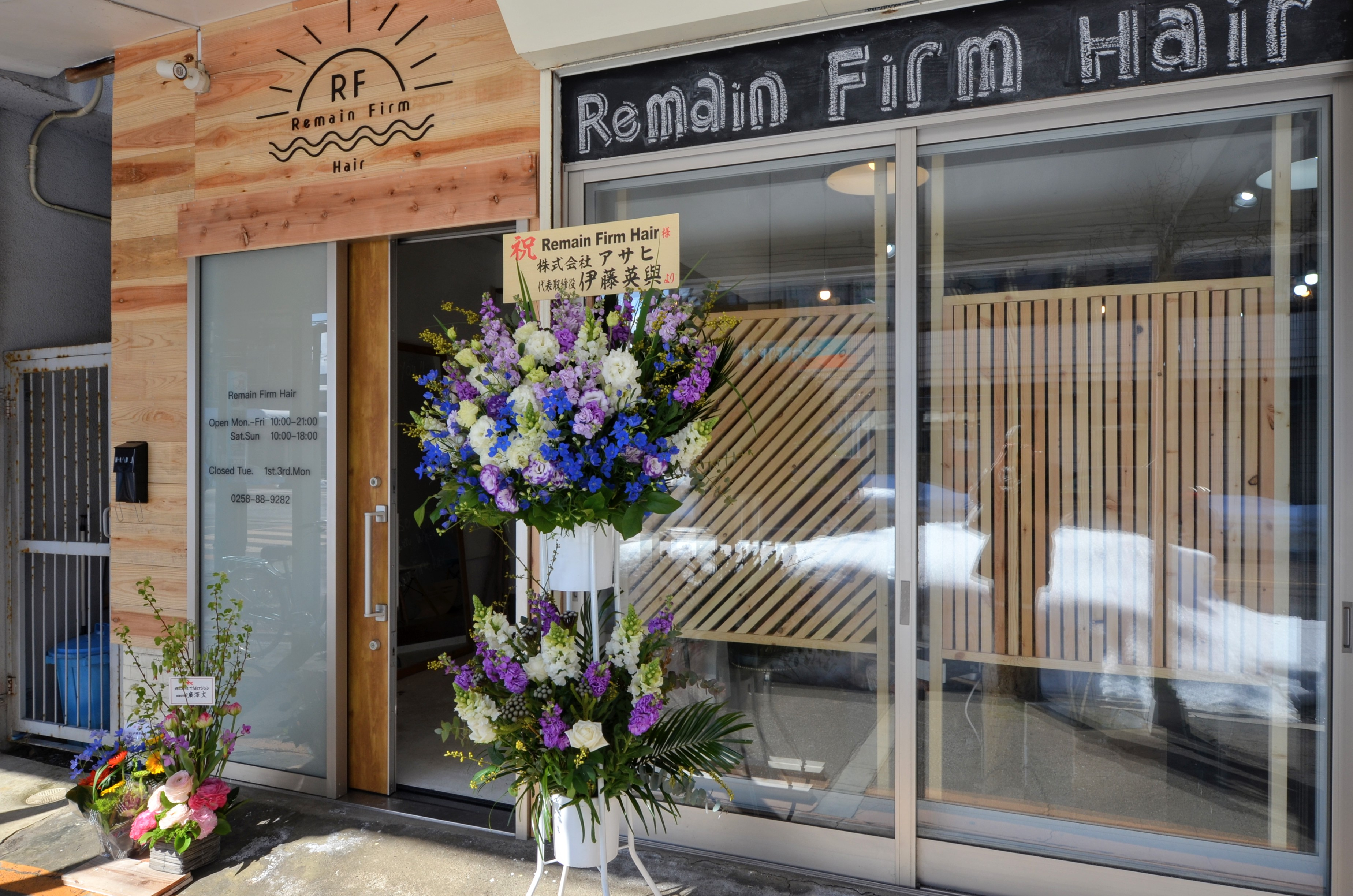 Remain Firm Hair (美容室)さんがオープンになりました。