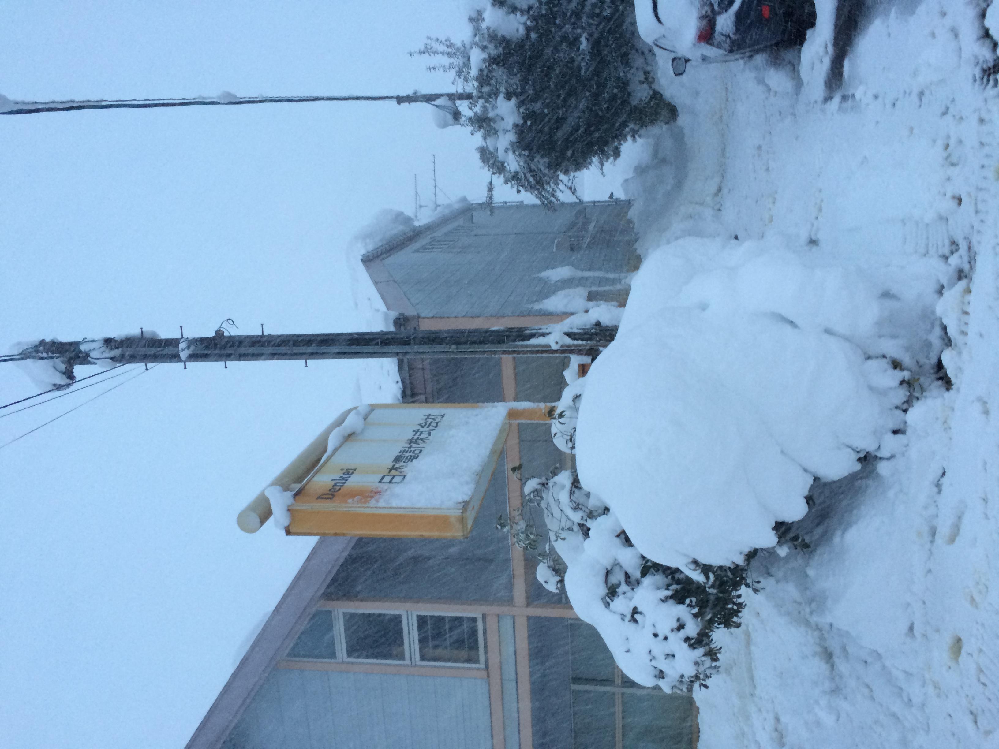 豪雪の片付け完了。長岡市美沢4丁目。08