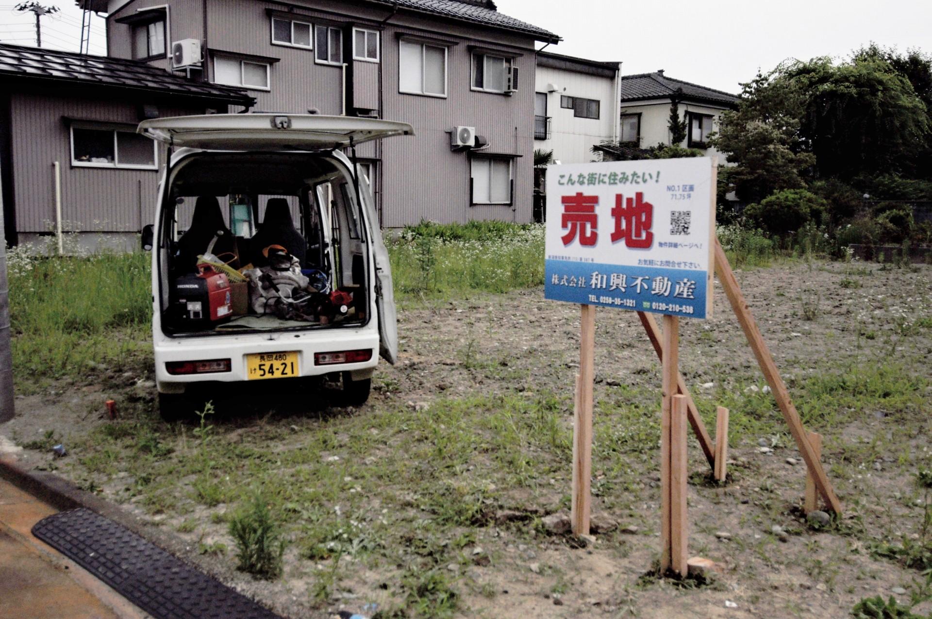 長岡不動産分譲地20