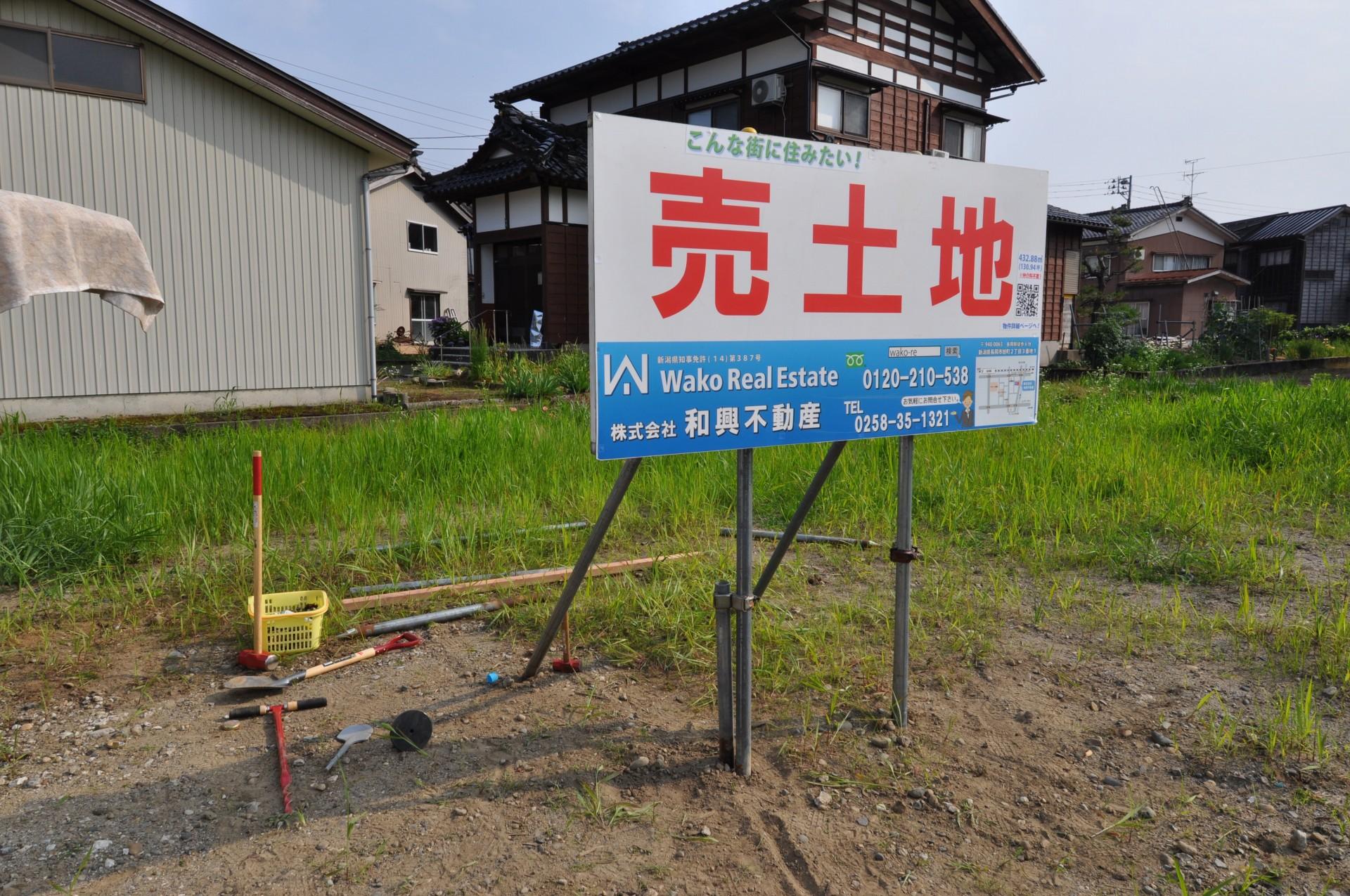 不動産長岡売地飯塚02