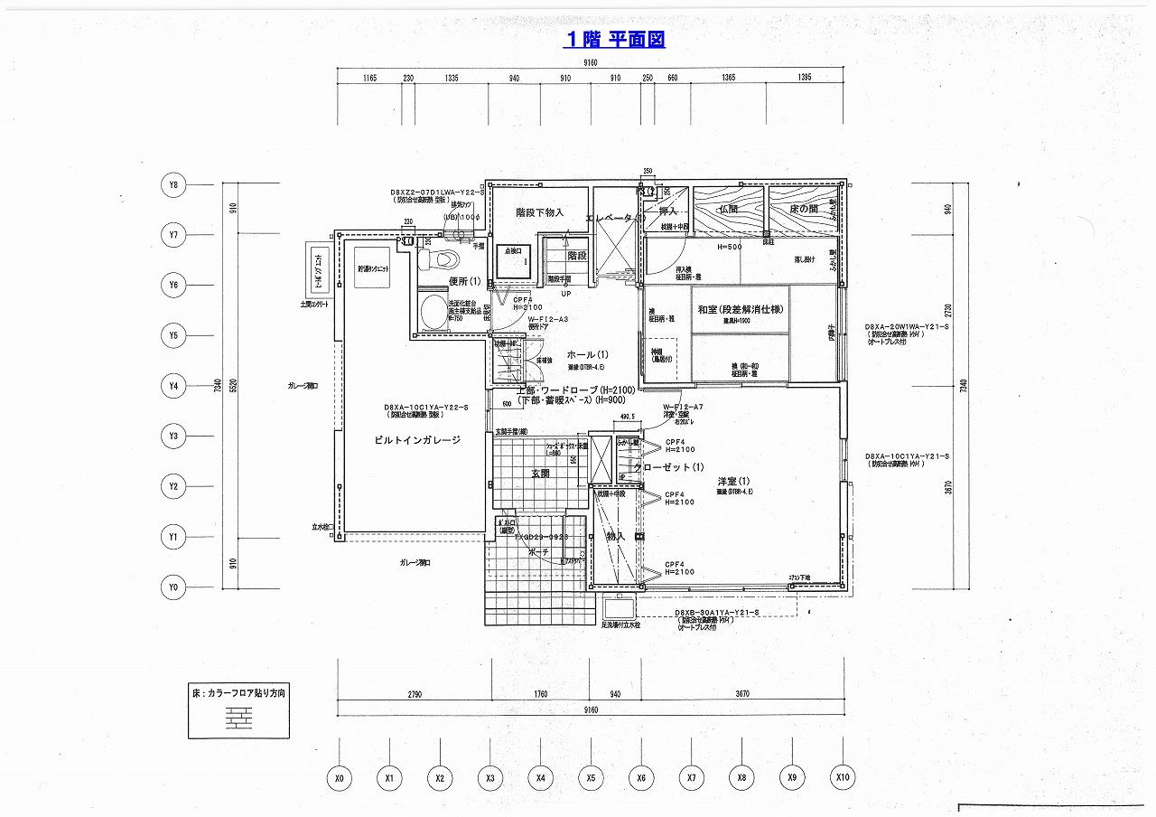 長岡市/中古住宅/緑町1/1階平面図・立面図-3